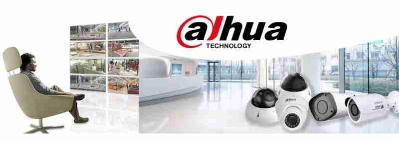 Dahau CCTV Networking