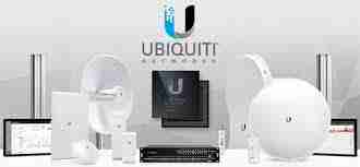 Ubiquity Equipment at Best Prices