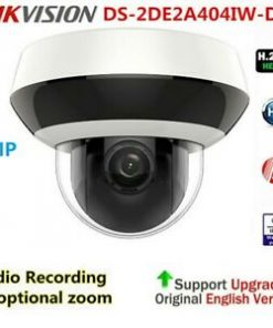 DS-2DE2A404IW-DE3(2.8-12MM) 4MP 4× IR Network PTZ Camera