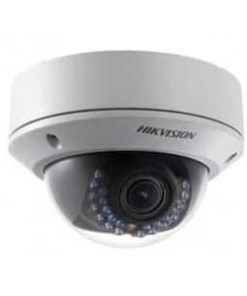 2 MP WDR Dome Network Camera with IR pgma5k 1 fqm0wu 247x296 - 2MP WDR Dome Network Camera with IR